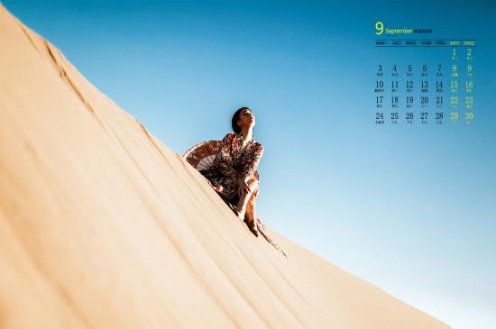 2018年9月性感和服美女沙漠高清日历壁纸