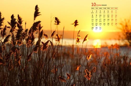 2018年10月唯美风景图片日历壁纸