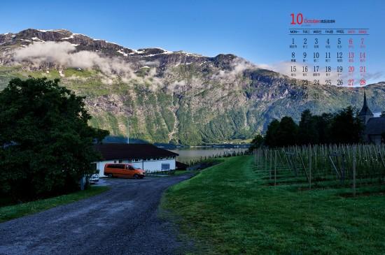 2018年10月挪威风景日历图片壁纸