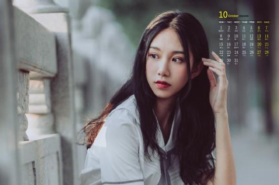 2018年10月日系JK美女唯美高清日历壁纸