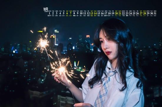 2018年10月超养眼气质美女高清日历壁纸