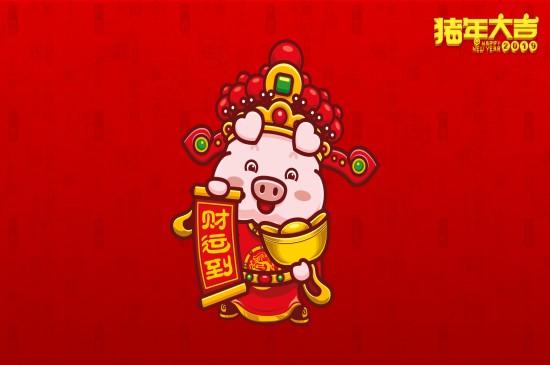 2019猪年招财童子卡通图片壁纸