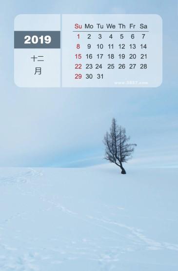 2019年12月自然风景图片日历手机壁纸