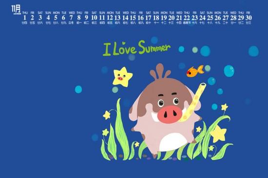 2018年11月可爱小猪卡通图片日历壁纸