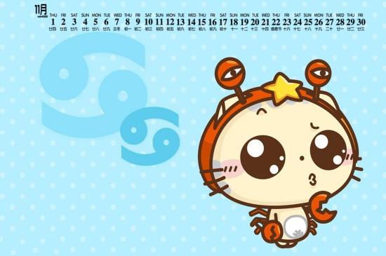2018年11月卡通猫咪图片日历壁纸