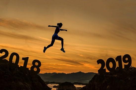 再见2018,你好2019高清桌面壁纸图片