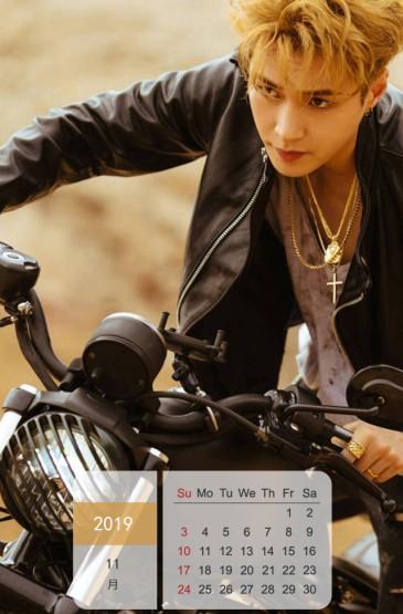 2019年11月张艺兴个性帅气写真日历图片手机壁纸