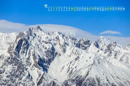 2018年11月壮丽自然冰川唯美高清日历壁纸