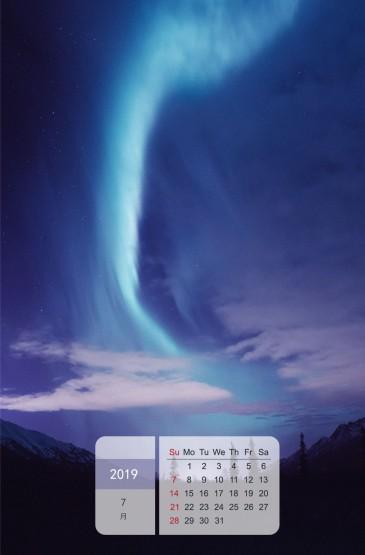 2019年7月梦幻极光唯美日历手机壁纸