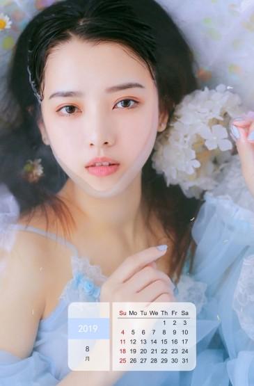 2019年8月美女湿身诱惑写真日历手机壁纸