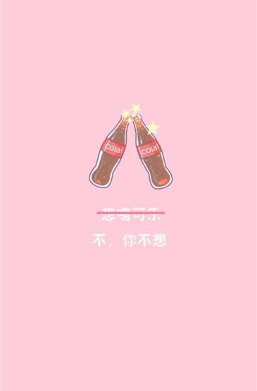 <粉色系美食插画高清手机壁纸
