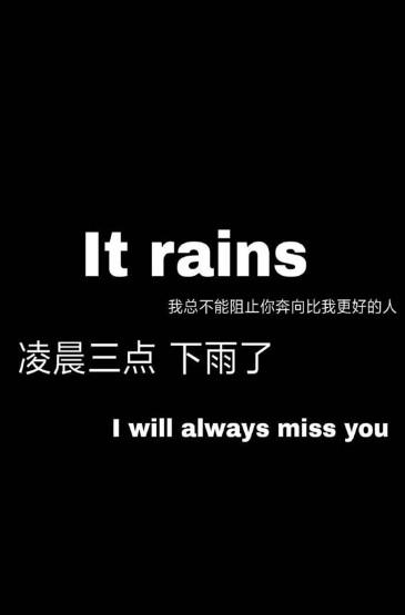 小清新文字文艺风趣味手机壁纸