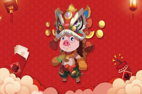 2019金猪迎春喜庆节日高清图片桌面壁纸
