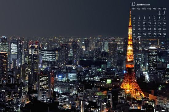 2018年12月东京塔夜景日历壁纸