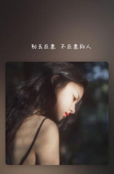 简约文字控文艺风手机壁纸