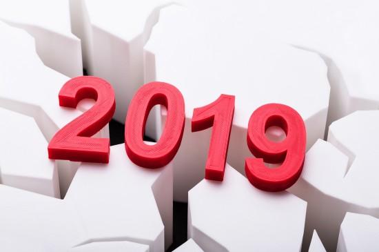 2019创意数字素材图片桌