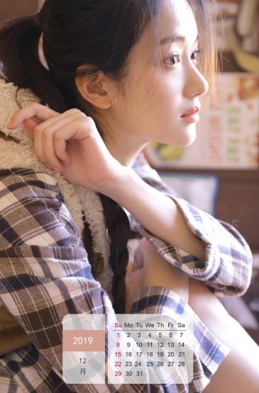 2019年12月文艺小清新美女日历图片手机壁纸