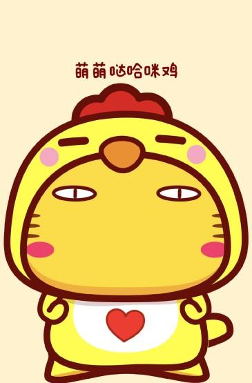 <哈咪猫十二生肖卡通图片手机壁纸