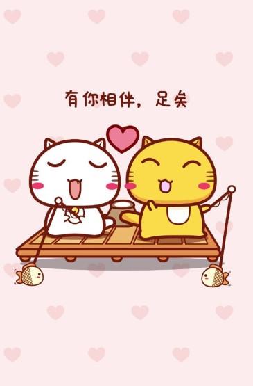 <哈咪猫情侣主题图片手机壁纸