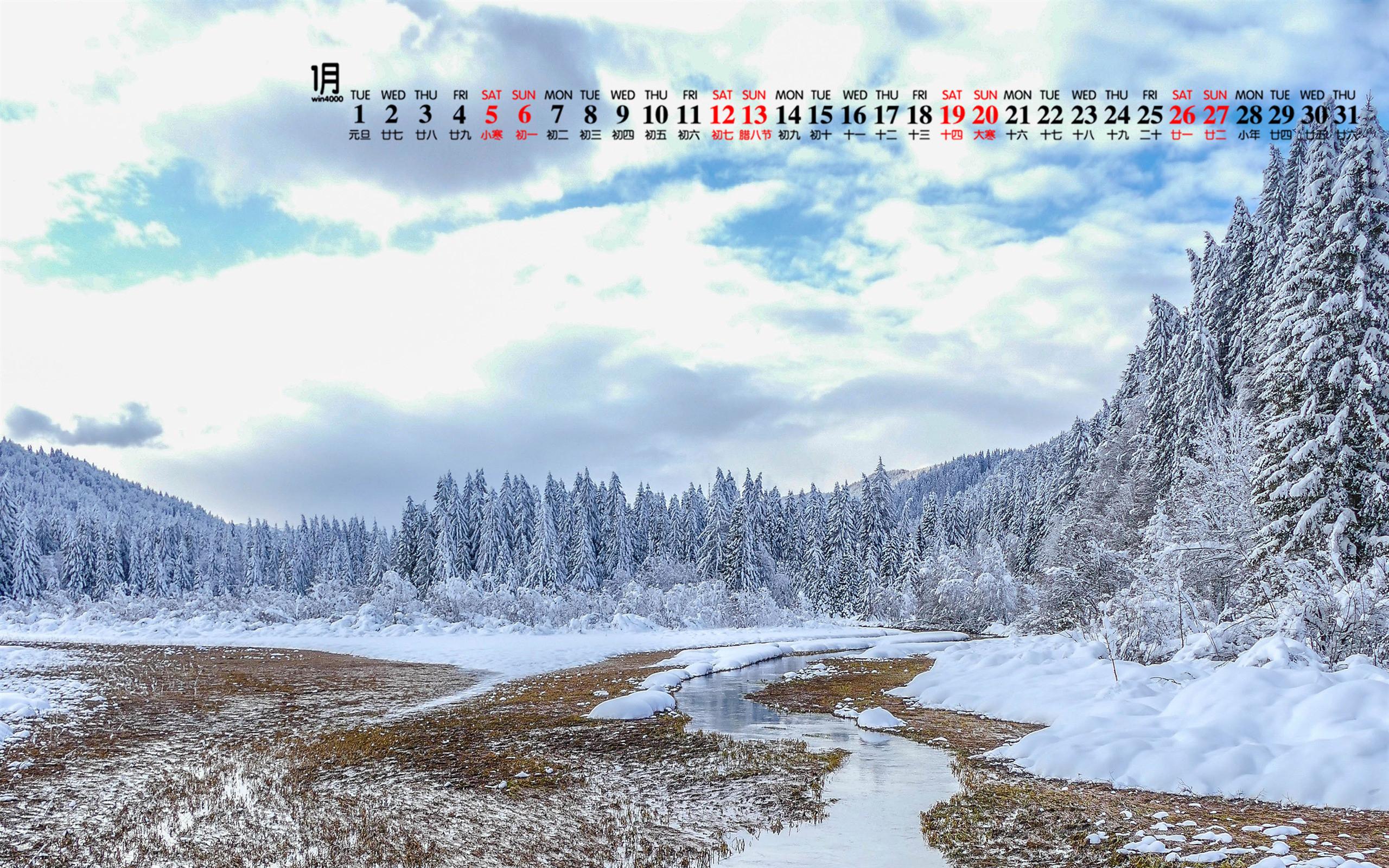 2019年1月寒冷冬日雪景唯美高清日历壁纸
