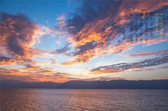 <2019年1月蔚蓝的海洋唯美高清日历壁纸