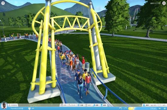 《过山车之星Planet Coa