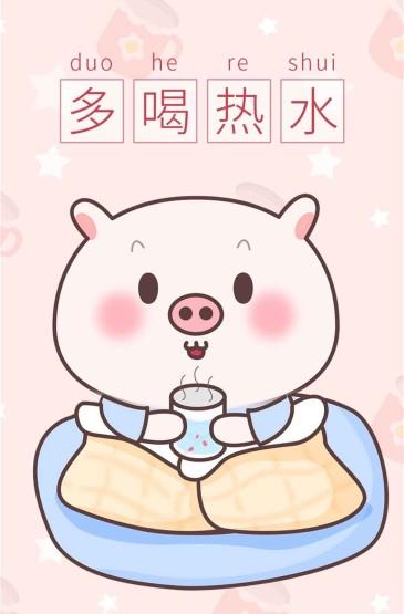 <猪年卡通小猪文字高清手机壁纸