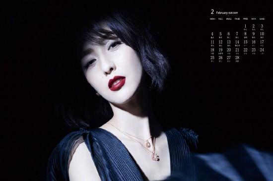 2019年2月佟丽娅时尚写真图片日历壁纸