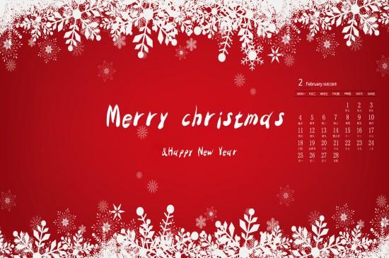 2019年2月猪年喜庆日历
