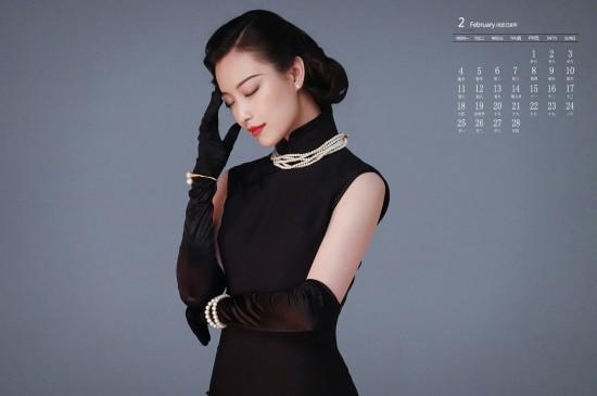 2019年2月倪妮性感写真日历壁纸