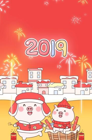 2019年猪事顺利新年祝福图片手机壁纸