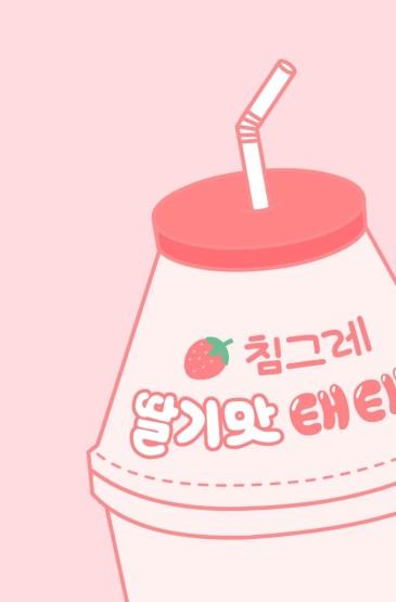 少女心可爱韩系卡通图片手机壁纸