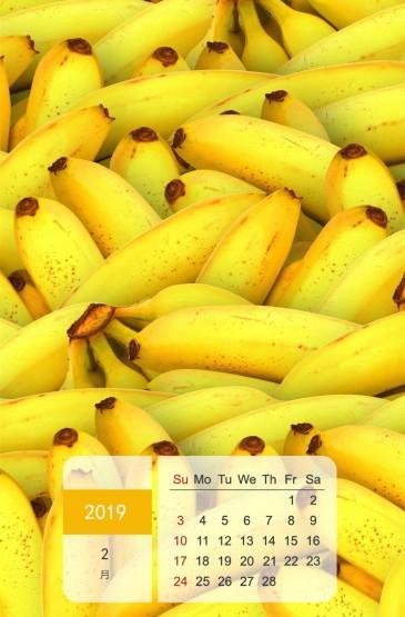 2019年2月小清新黄色系主题日历手机壁纸