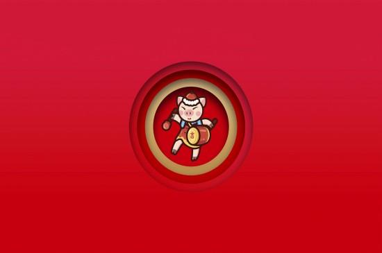 2019猪年可爱卡通喜庆图