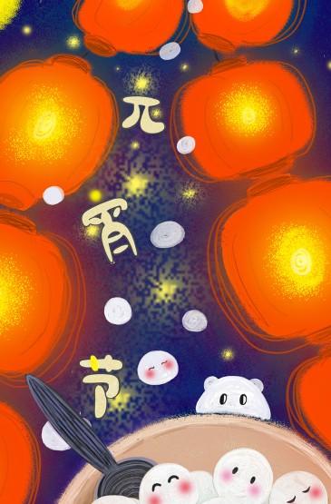 元宵節可愛卡通湯圓圖片手機壁紙