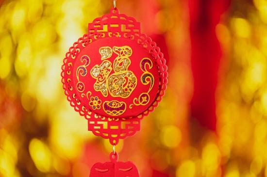 <喜庆的红色新年装饰桌面壁纸