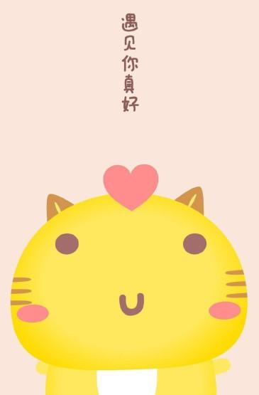 哈咪猫文字卡通图片手机