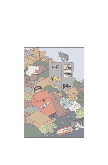 萌系猫咪插画手机壁纸图片