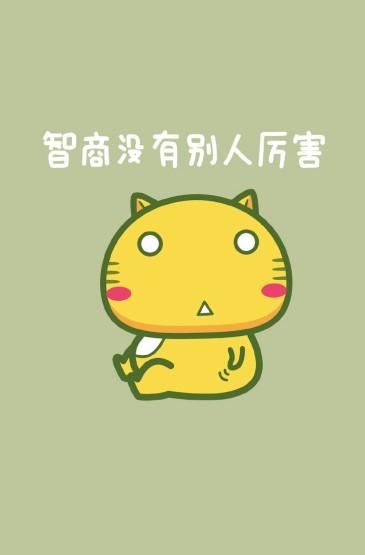 哈咪猫可爱软萌卡通图片手机壁纸