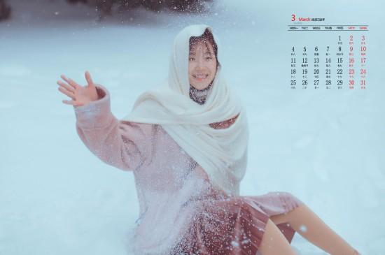 2019年3月清纯可人美女雪中高清日历壁纸