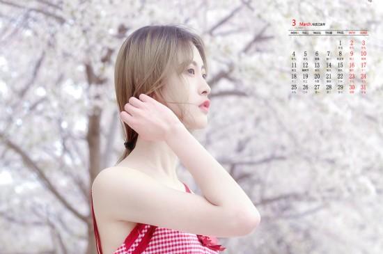 2019年3月白皙性感美女高清日历壁纸