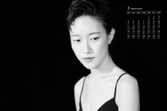 2019年3月焦俊艳魅力写