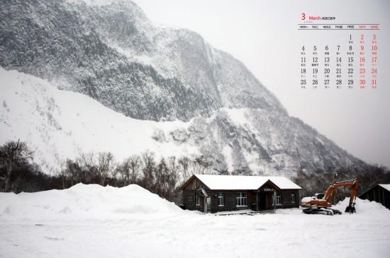 2019年3月唯美冬日雪景