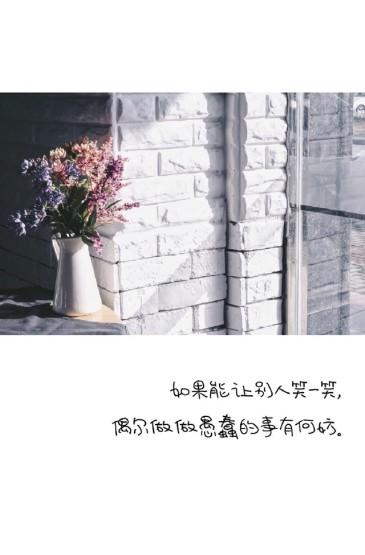 小清新文字高清手机壁纸