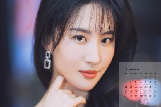 2019年3月刘亦菲妩媚性感高清日历壁纸
