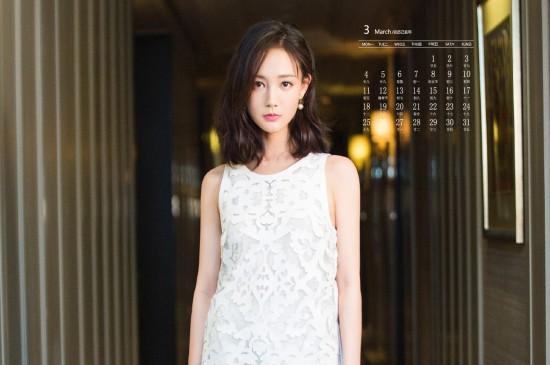 2019年3月李一桐魅力写真日历壁纸