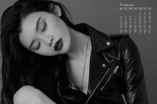 2019年3月奚梦瑶时尚写真日历壁纸