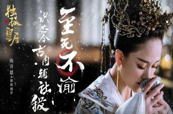 《独孤皇后》影视剧照海