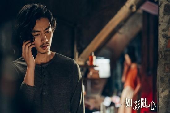 <《如影随心》电影剧照图片手机壁纸