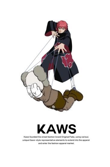 HOLIDAY香港限定KAWS壁紙圖片